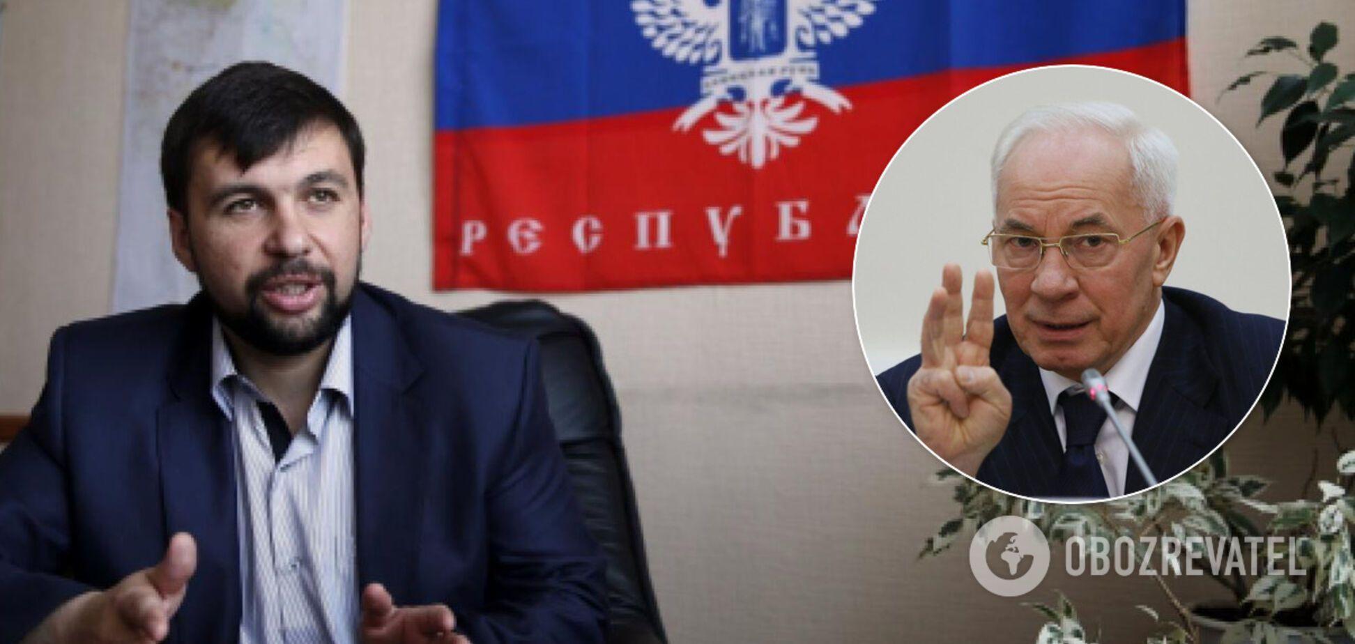 Азарова й Захарченка переводять на Донбас? Волонтер розповів про боротьбу за владу в 'Л/ДНР'