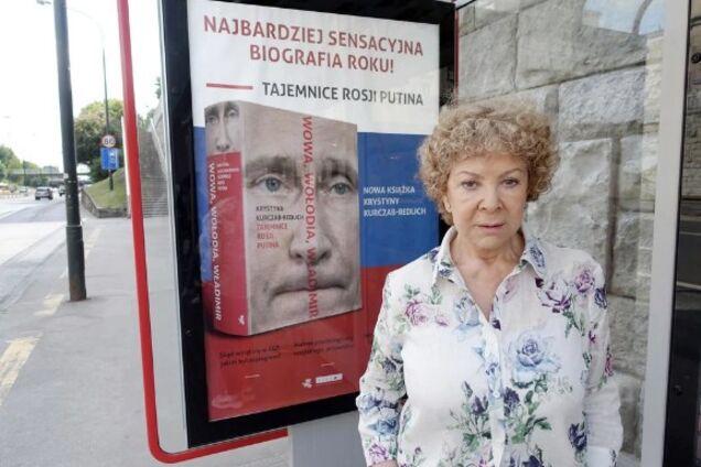 Кристина Курчаб-Редлих