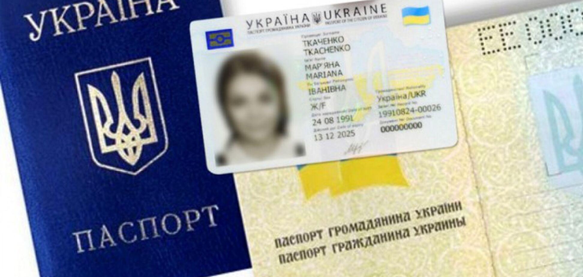 В Україні введуть електронний паспорт: який він матиме вигляд