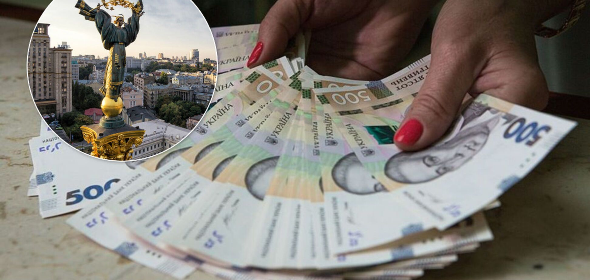 Дешеві кредити від Зеленського: стало відомо, скільки просить бізнес