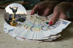Украинские банки начали снижать проценты по кредитам: кого коснулось