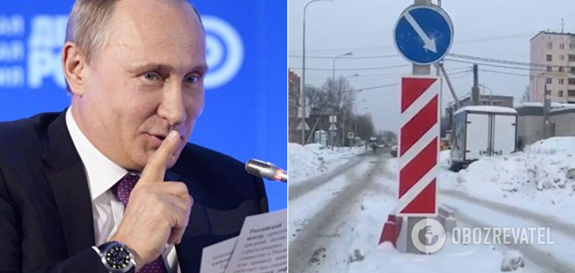 ''На логику денег не дали'': в России оконфузились со строительством дороги