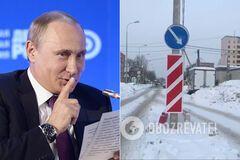 'На логіку грошей не дали': в Росії осоромилися з будівництвом дороги