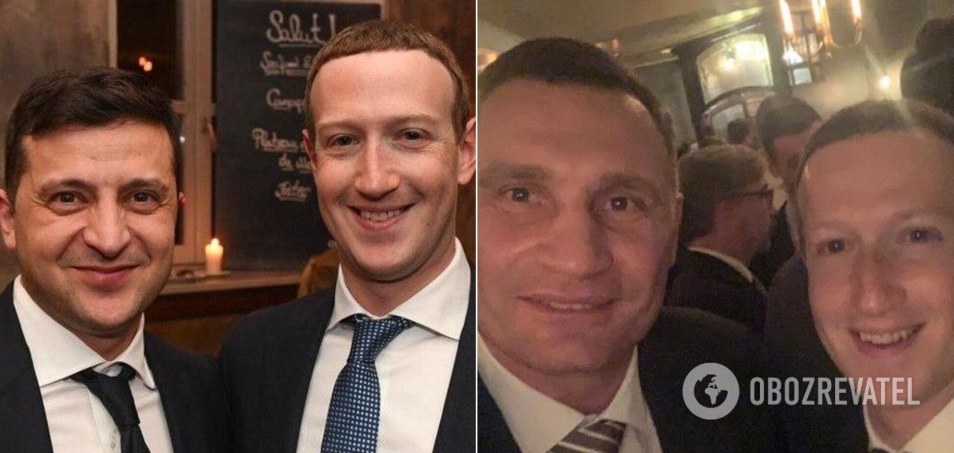 Зеленський і Кличко похвалилися фото з Цукербергом