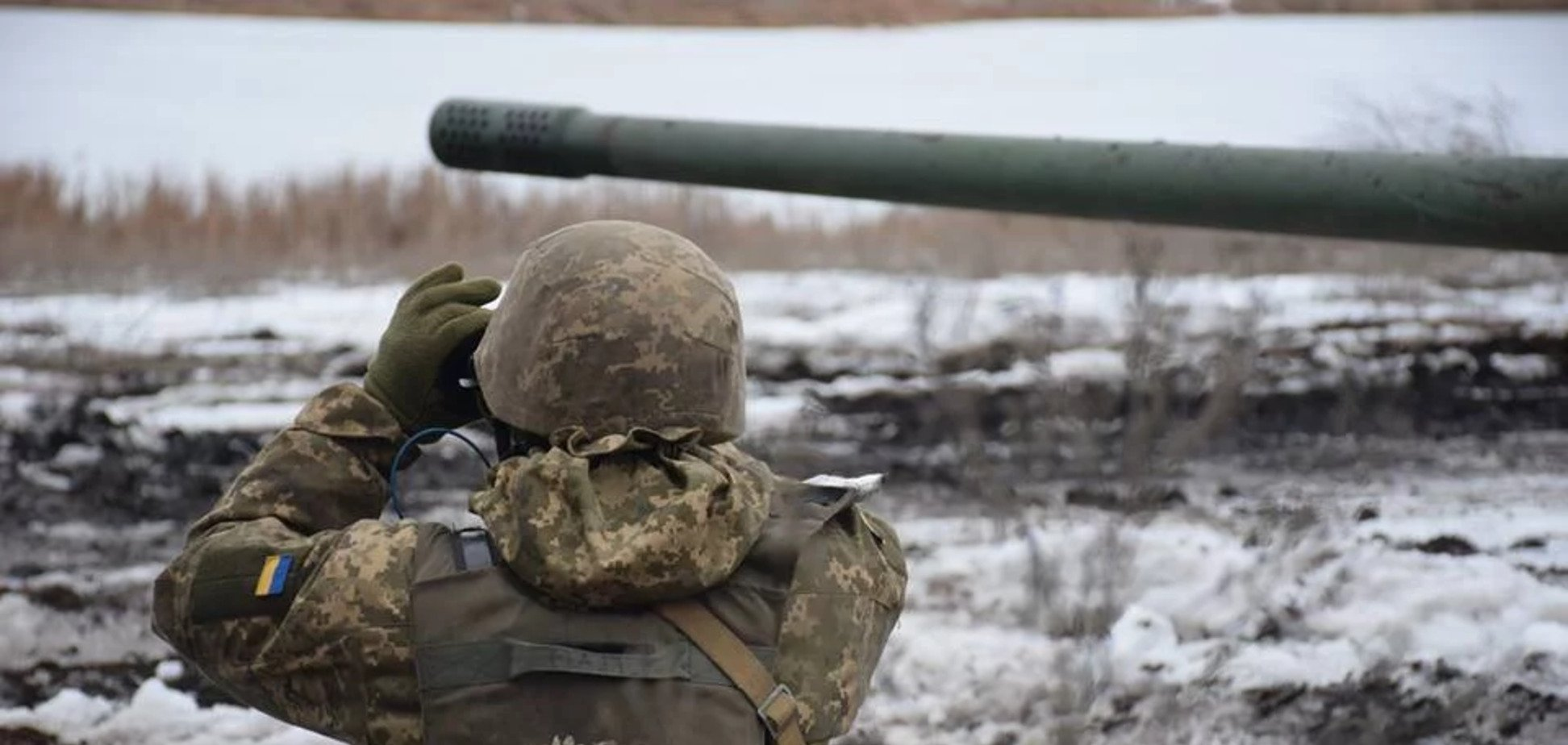 Били минометами: террористы 'Л/ДНР' нанесли удар по ВСУ