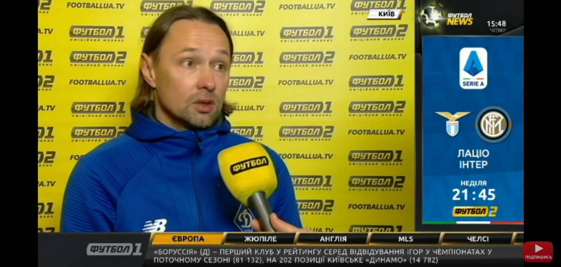'Это позор!' Украинского тренера загнобили из-за русского языка