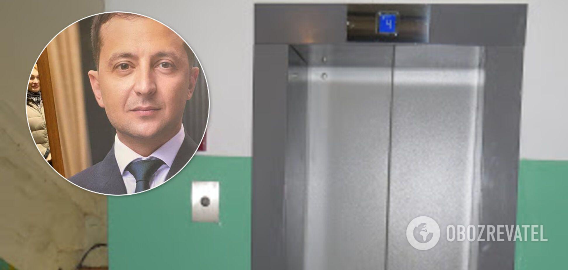 'Боже! Це що?!' Портрет Зеленського в ліфті ошелешив українців. Кумедне відео