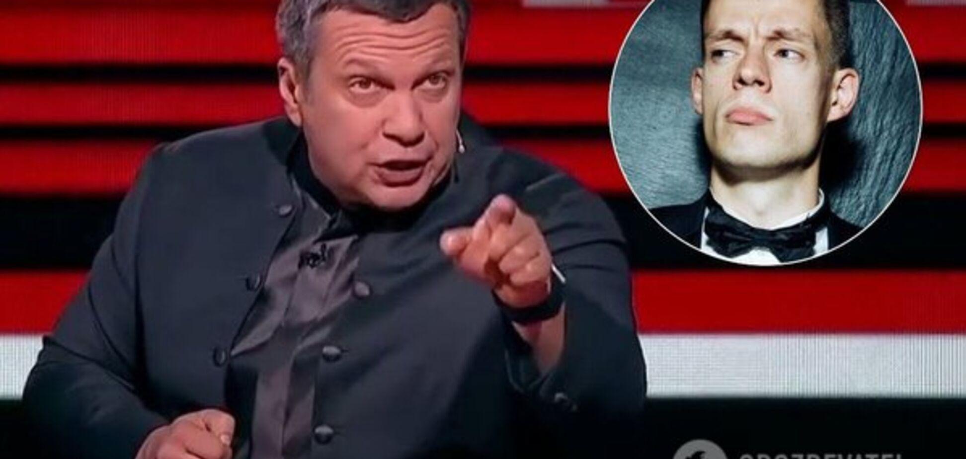 Владимир Соловьев и Юрий Дудь