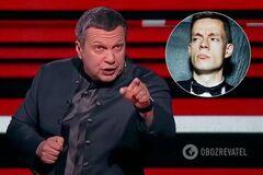 'Він таких слів не знає!' Скандал Соловйова з Дудем отримав новий поворот