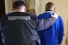 На Дніпропетровщині збоченець знімав 13-річну дівчинку в порно