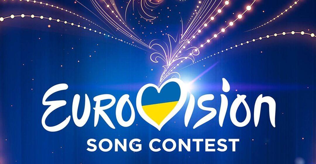 Второй Нацотбор на Евровидение 2020: смотреть онлайн ...