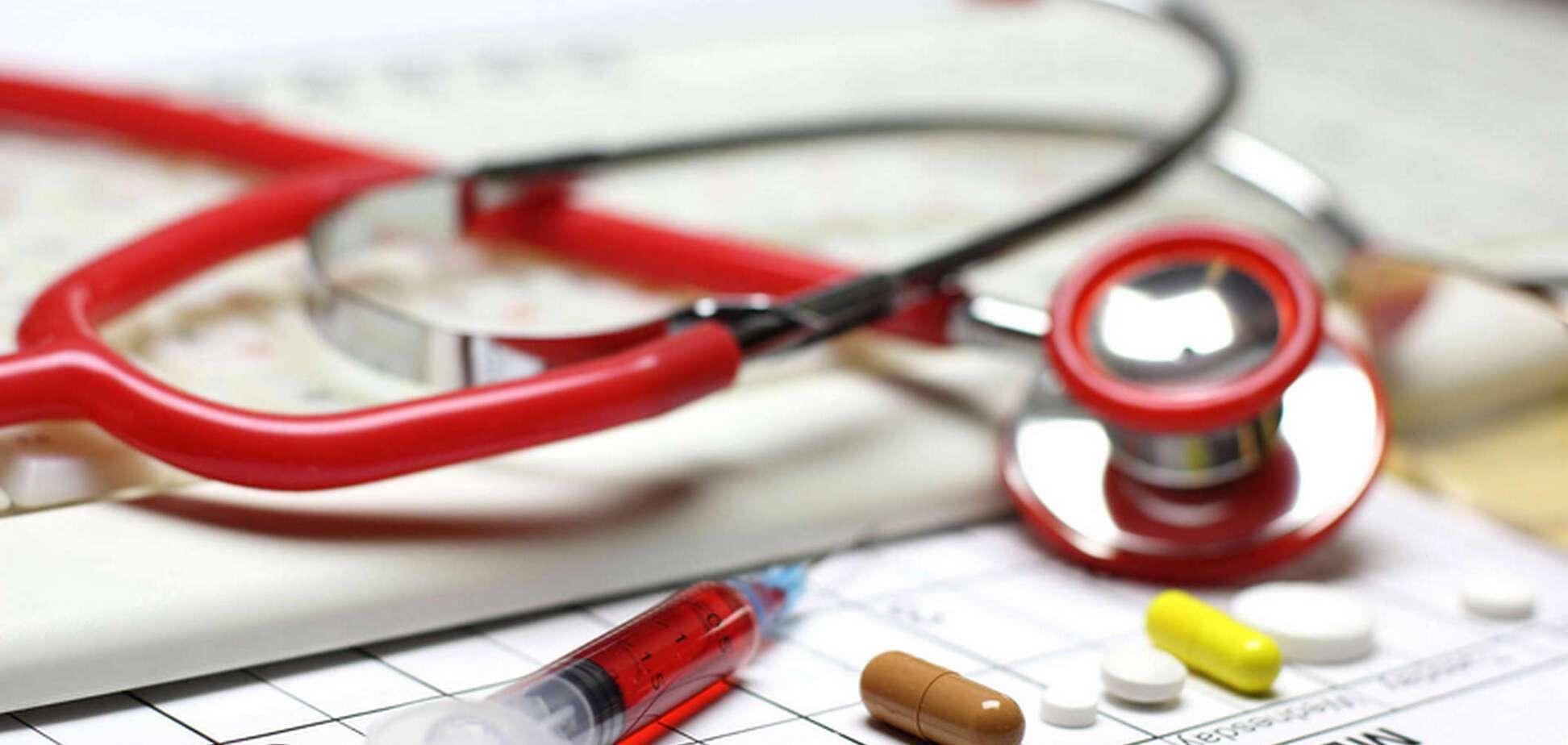 Программа медицинских гарантий: стало известно, как будут лечить украинцев