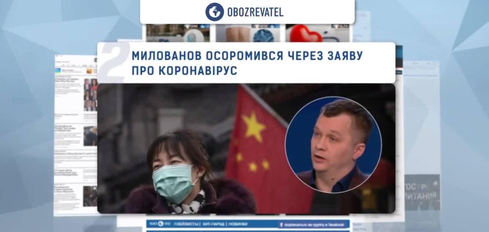 TOP 5 NEWS 15.02.2020