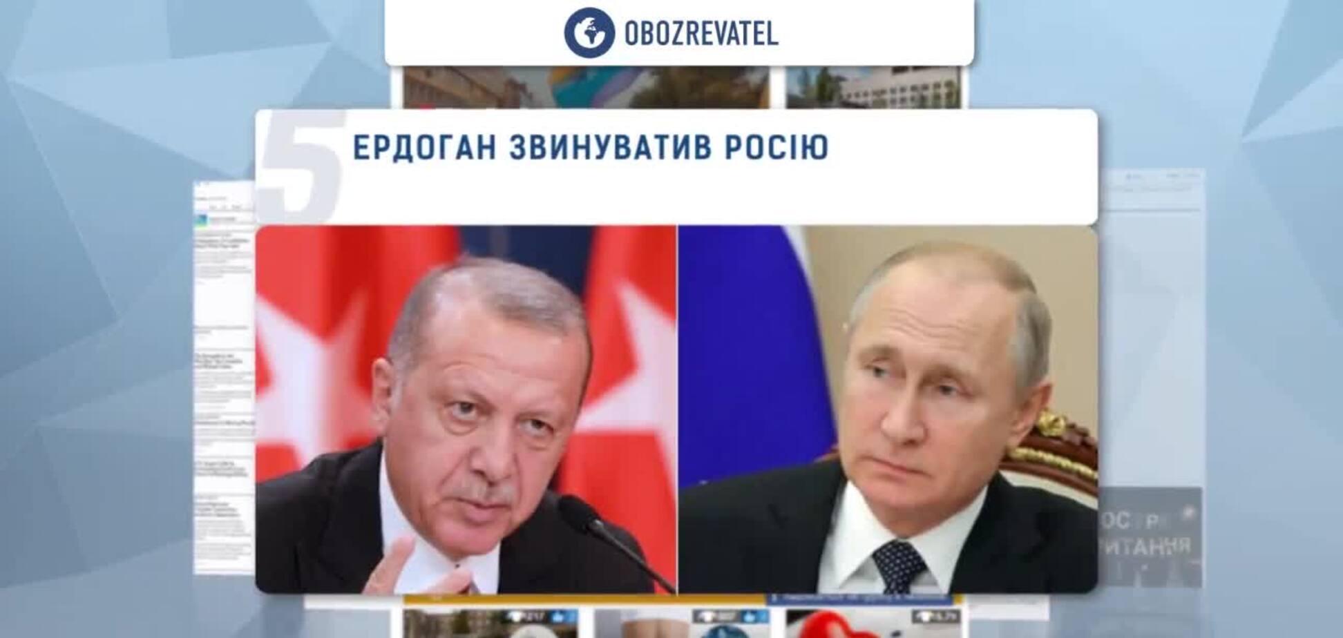 TOP 5 NEWS 16.02.2020