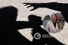 В Киеве напали на журналистку