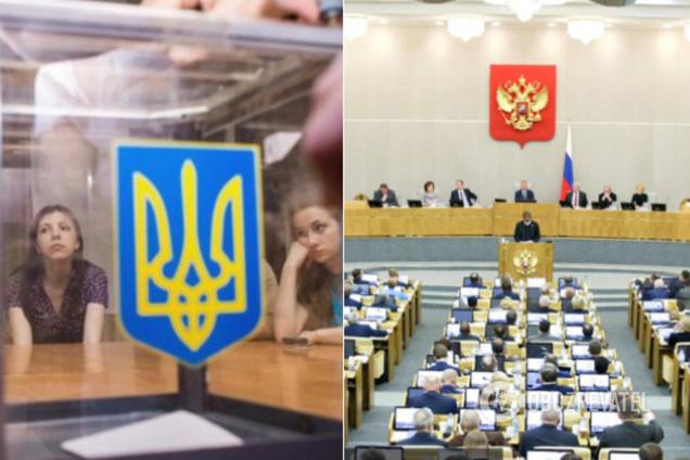 В России заистерили из-за идеи Зеленского по Крыму