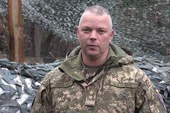 'Слава Украине!' В 'ЕС' поставили точку в скандале с воинским приветствием ВСУ