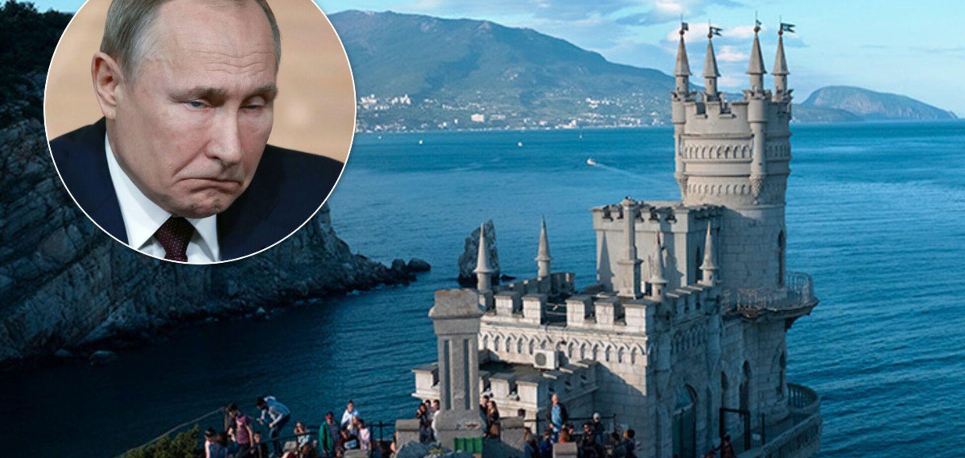 В 'Нафтогазе' озвучили убытки от аннексии Россией Крыма