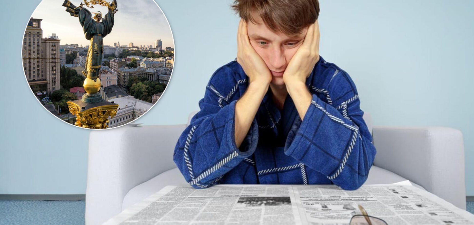 Кому найскладніше знайти роботу в Києві: названо професії