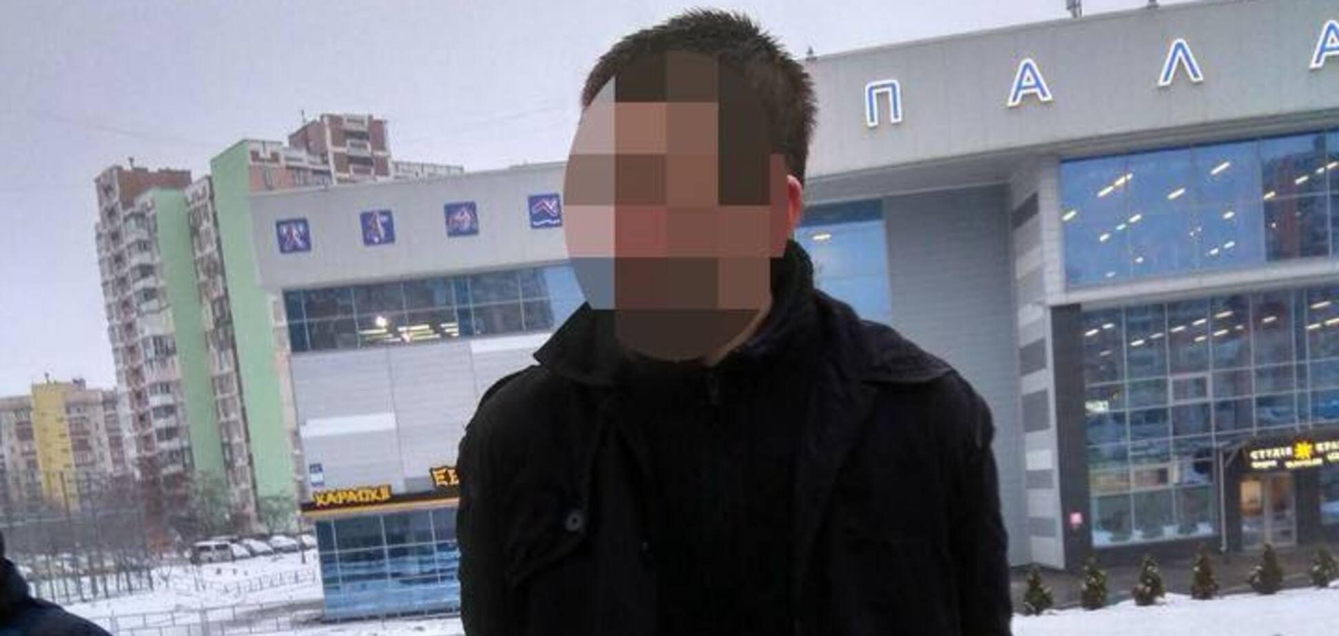 Киевлянин получил срок за попытку подорвать полицейских