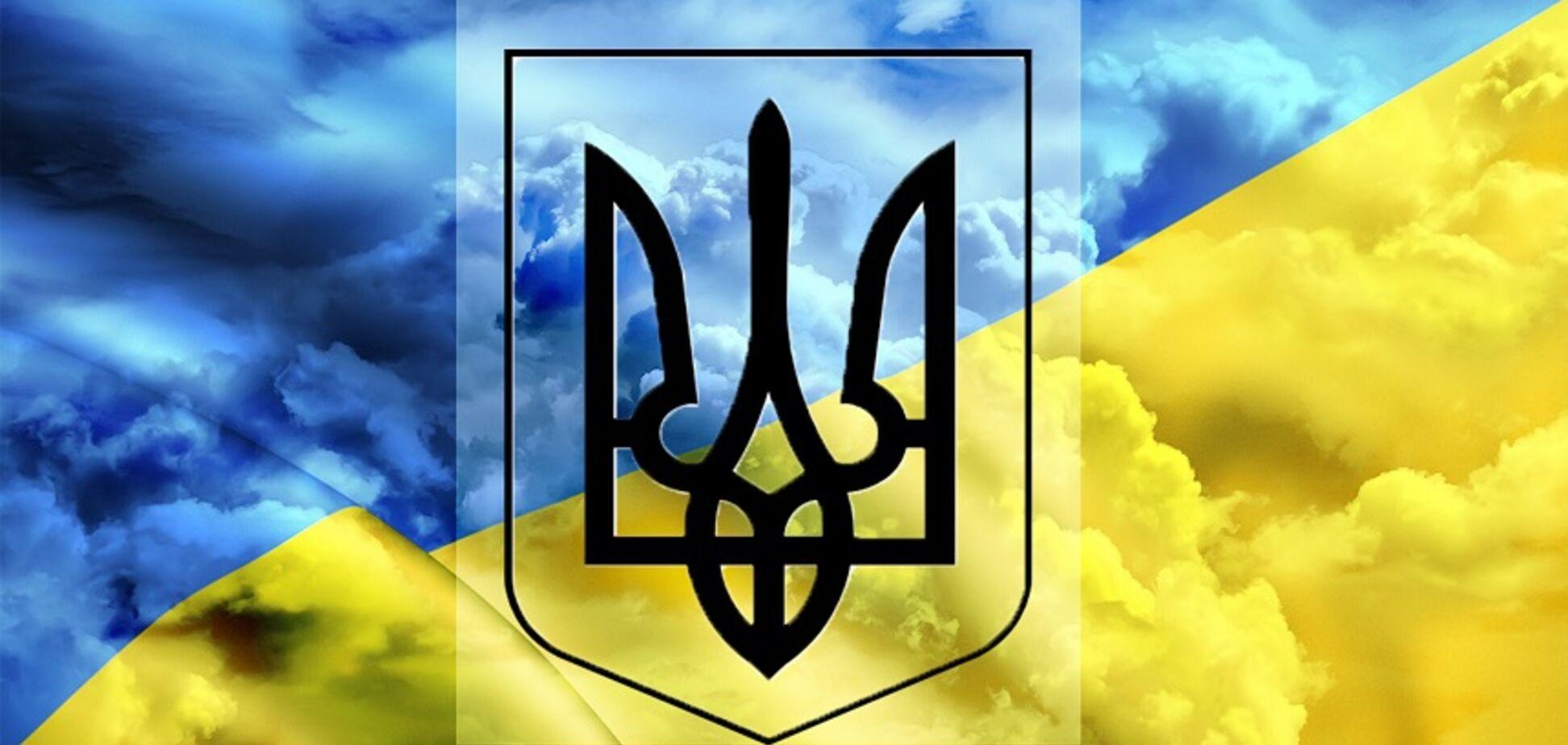 Тризуб, которому тысяча лет: в Украине отмечается День государственного герба