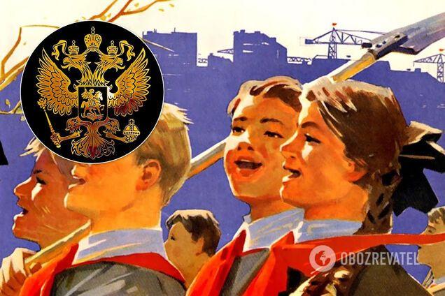 Россия не является продолжателем СССР, заявил историк
