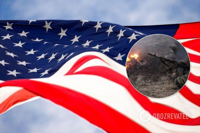 """США решили не назначать """"второго Волкера"""" – экс-посол"""