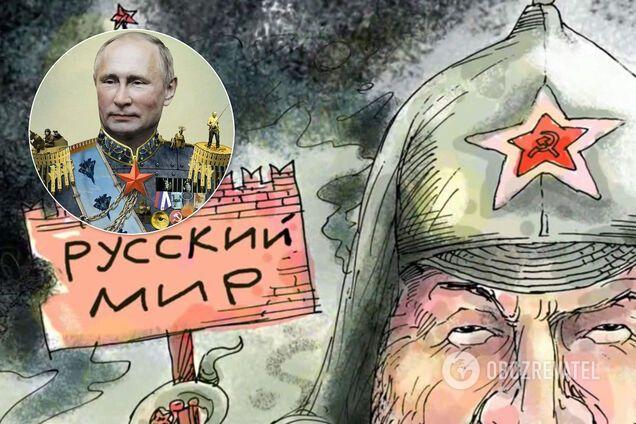 """Украину хотят сделать частью """"русского мира"""" – дипломат"""