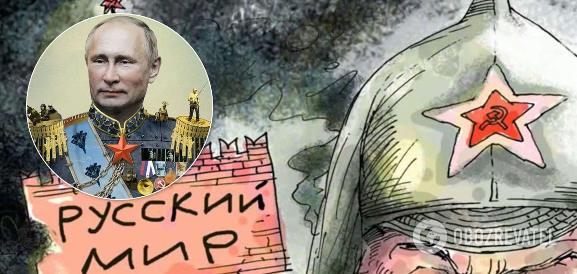Україну хочуть зробити частиною 'русского міра' – дипломат