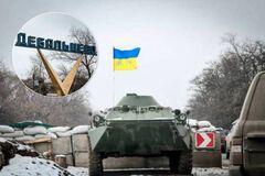 Держали оборону 29 дней: пять лет назад закончилась битва за Дебальцево
