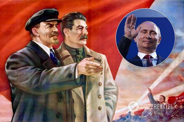 СССР – незаконное образование. Путин глубоко возмущен
