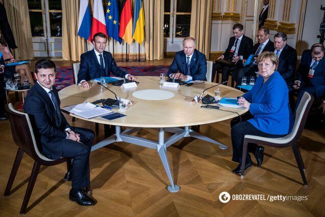 Нормандська зустріч