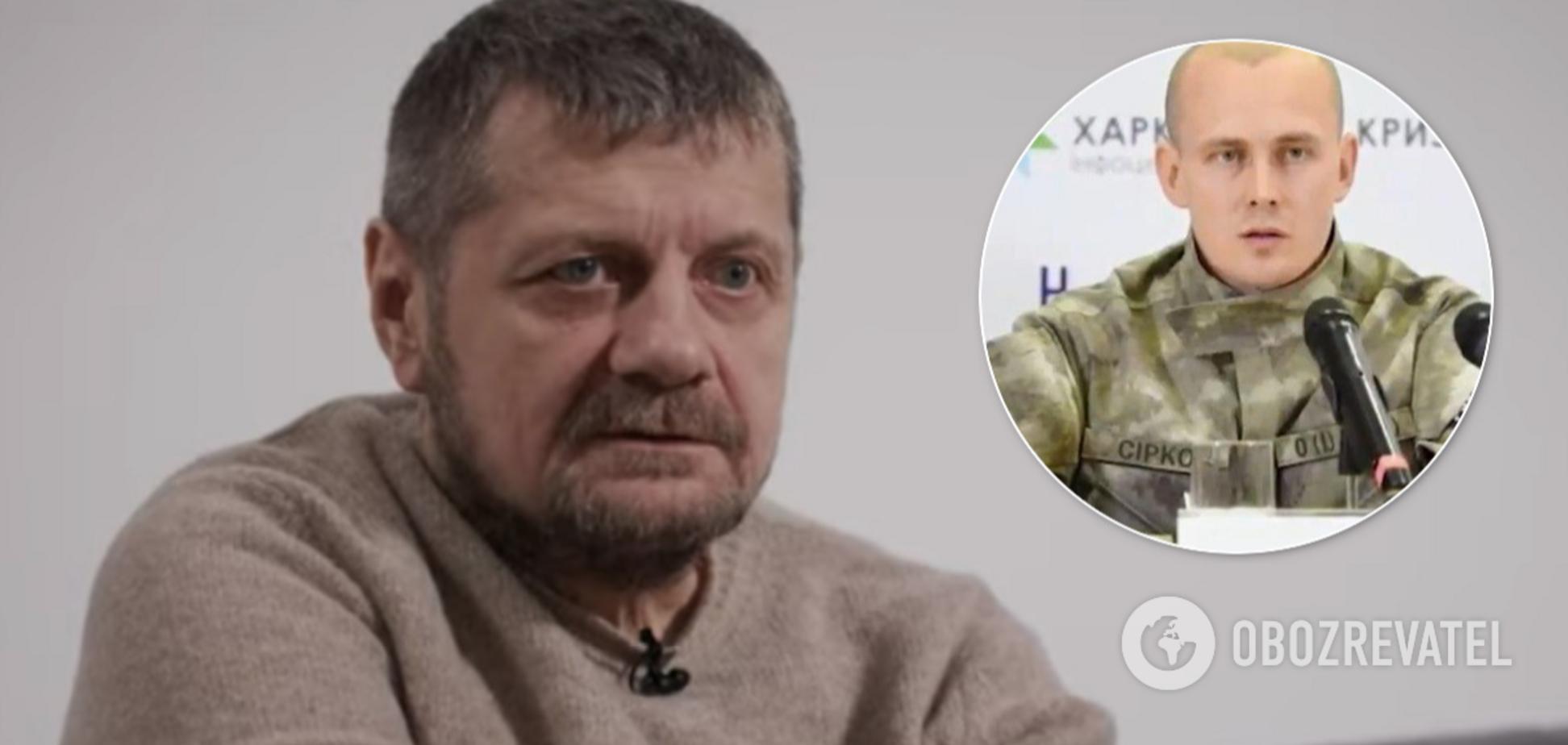 Мосійчук показав 'виконавця' замаху і звинуватив СБУ