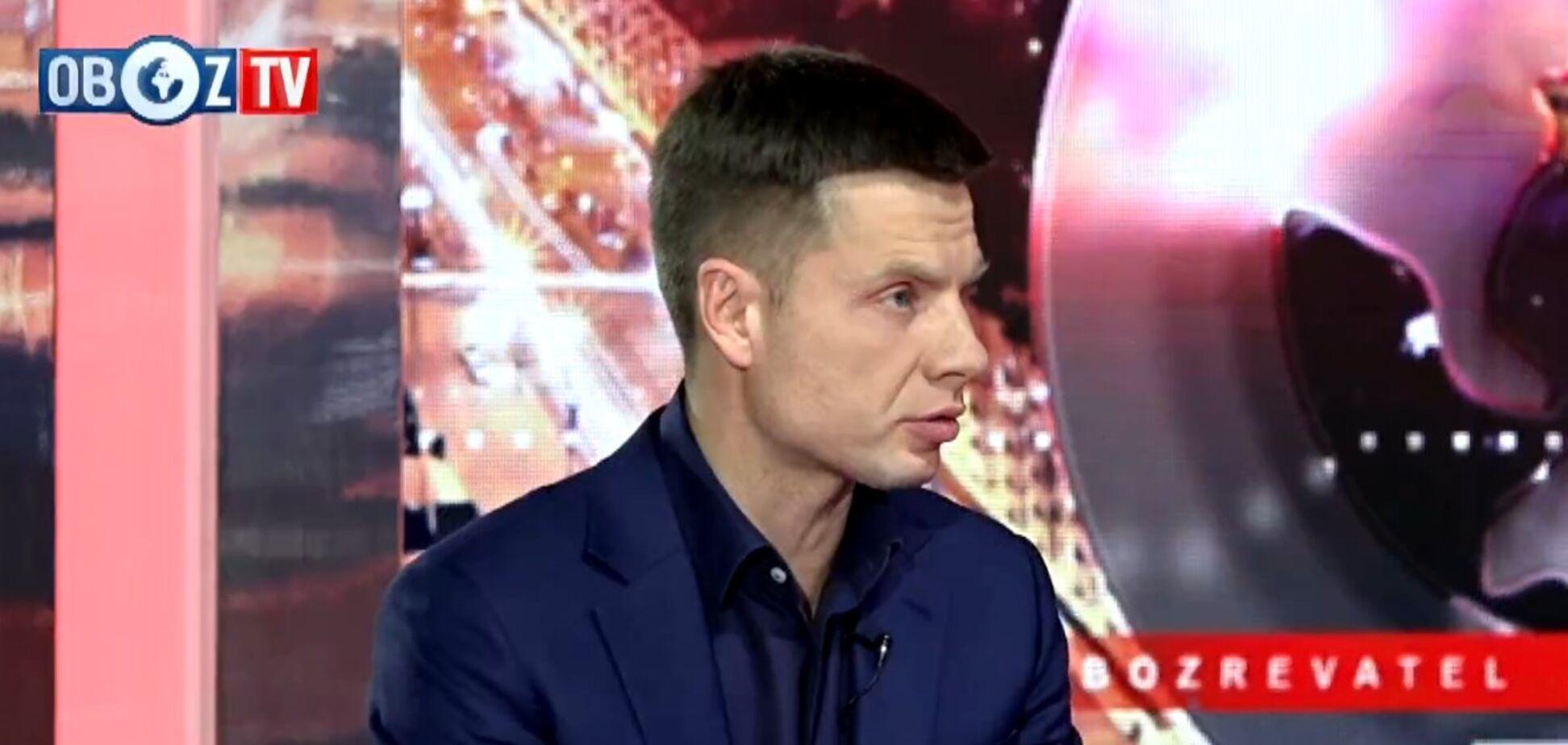 'Як жертви Бухенвальда!' Гончаренко розніс абсурдні підсумки конференції в Мюнхені
