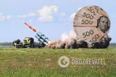 Україна серйозно збільшила витрати на оборону: скільки виділили грошей