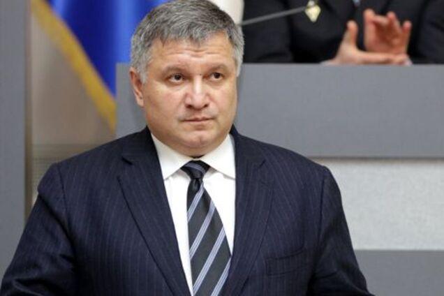 Аваков рассказал о создании переходных полицейских сил