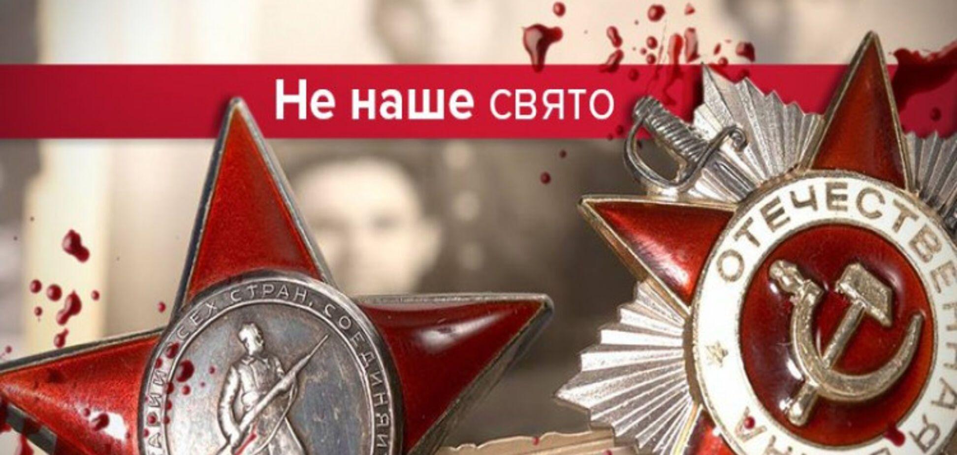 День капитуляции перед Германией: почему Украина не отмечает 23 февраля