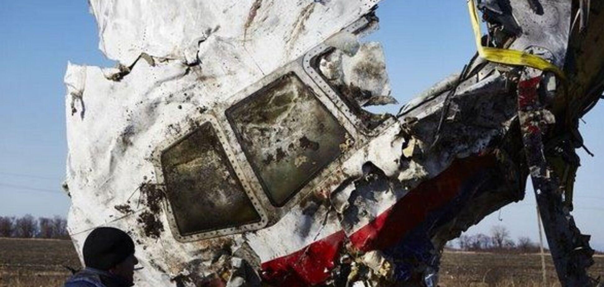 Российские СМИ разогнали циничный фейк о MH17: их разоблачили