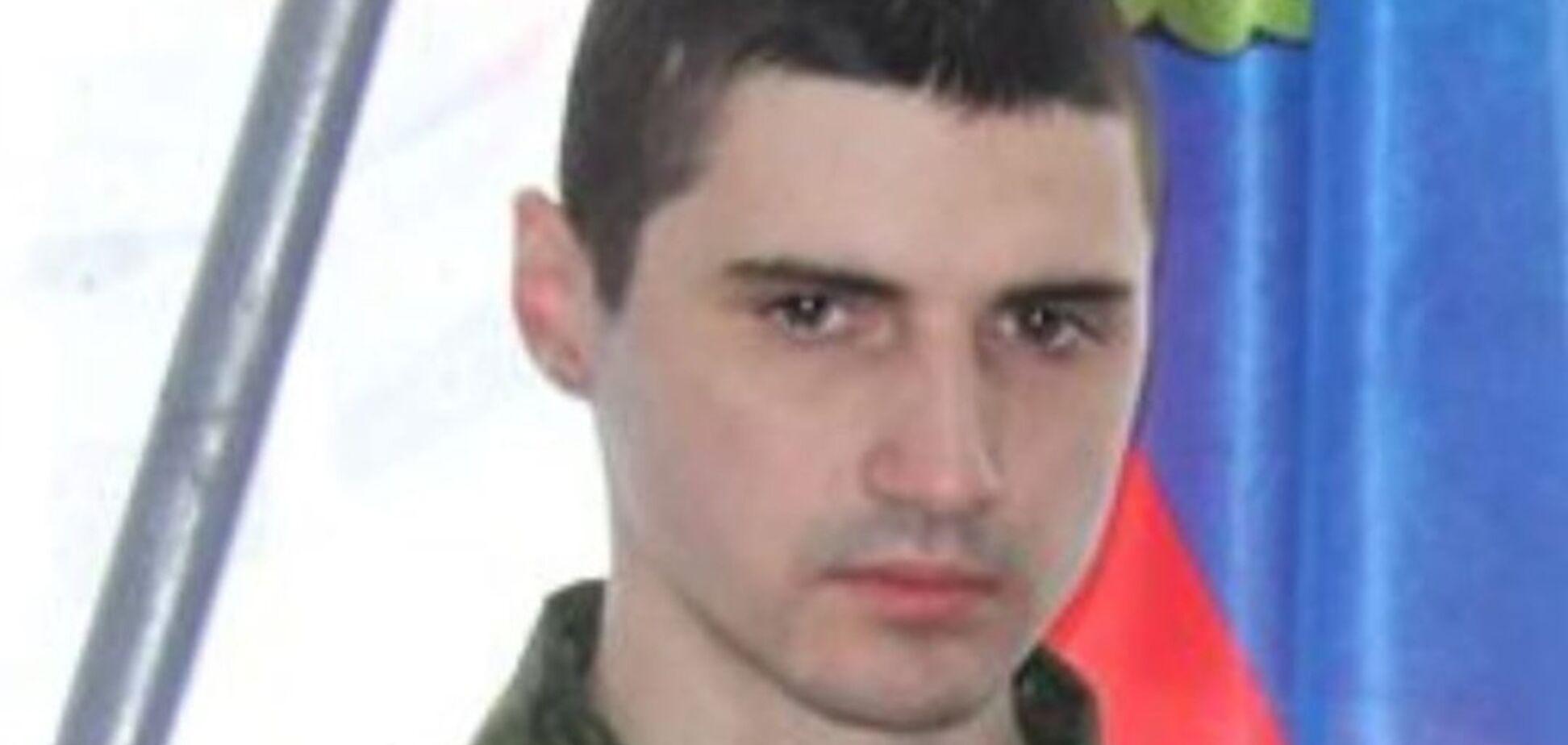 Под Луганском ликвидировали террориста 'Призрака'
