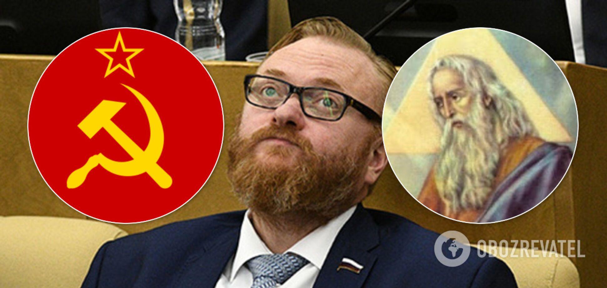 Мілонов запропонував внести до конституції Росії бога, аборти та СРСР