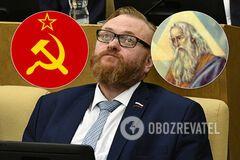 Милонов предложил внести в конституцию России бога, аборты и СССР