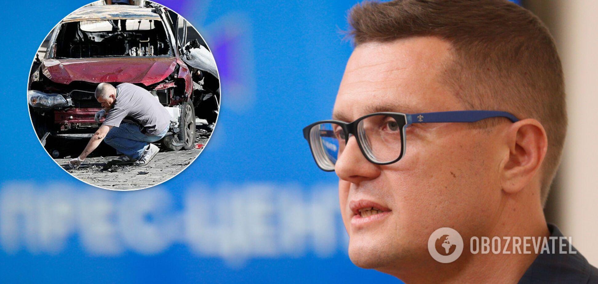Вбивство Шеремета: Баканов запідозрив фігурантів справи у зв'язку з СБУ