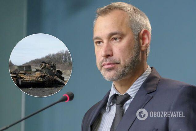 Котел в Дебальцево: Офис генпрокурора начал изучать переговоры офицеров РФ