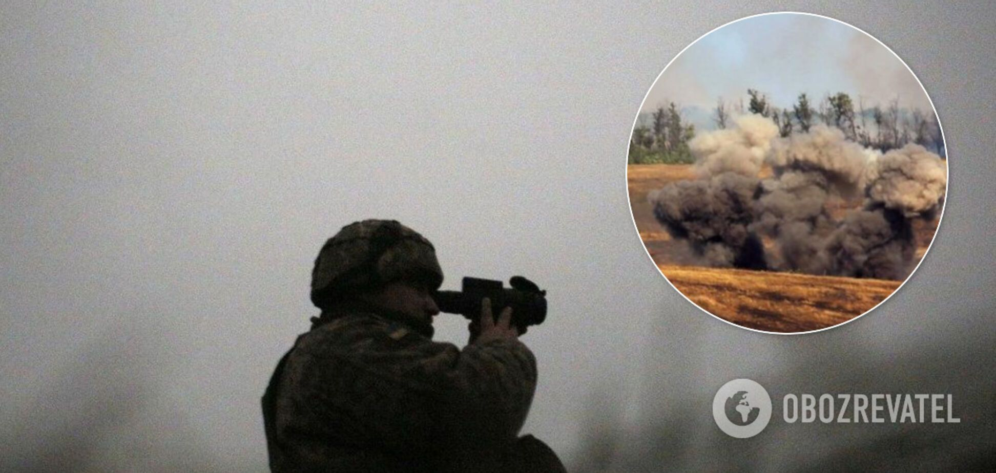 ВСУ потеряли позиции вблизи Золотого: подробности боя