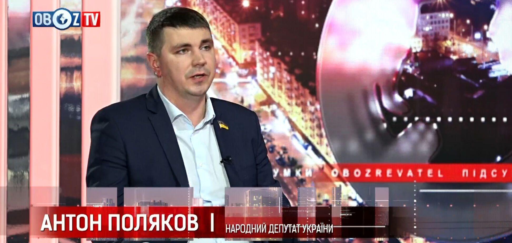 Зеленский хочет уволить Рябошапку: Антон Поляков