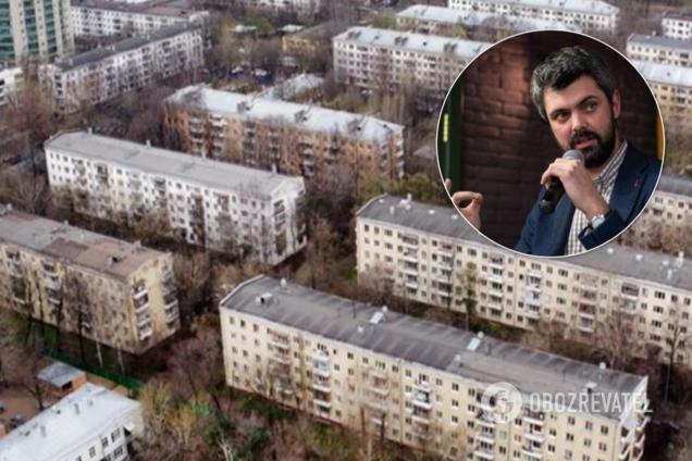 """Озвучено вердикт щодо """"хрущовок"""" і """"сталінок"""" в Україні"""