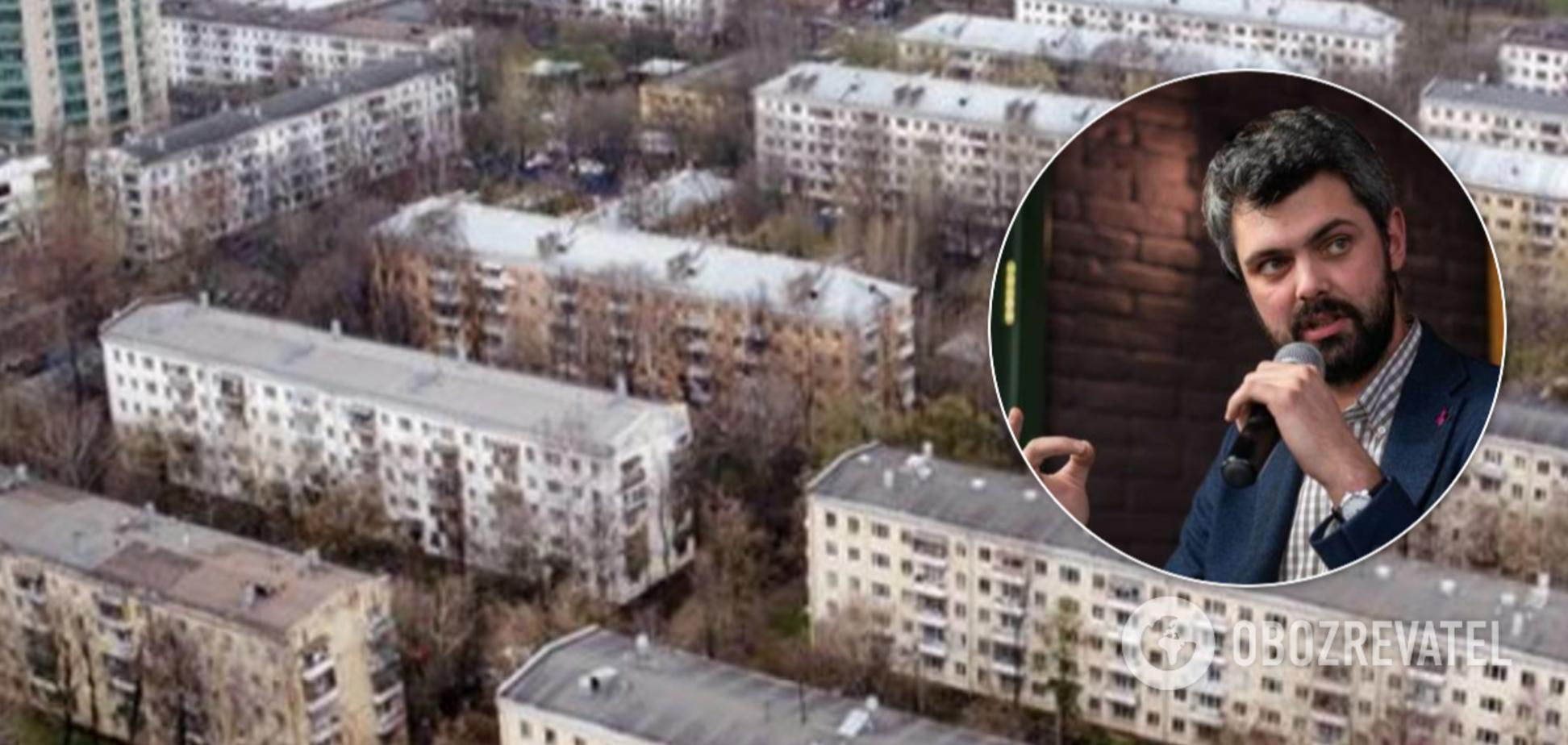 Озвучен вердикт по 'хрущевкам' и 'сталинкам' в Украине