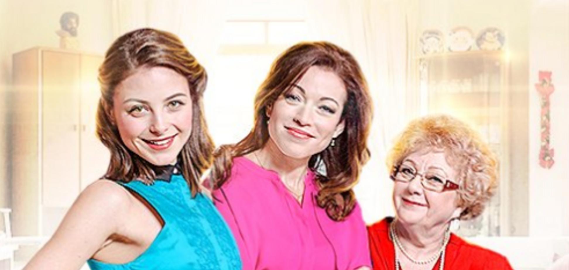 Серіал 'Три щасливих жінки' ( 'Жінки в любові')