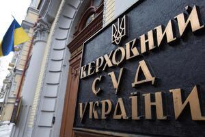 Ліквідація Верховного суду України визнана неконституційною