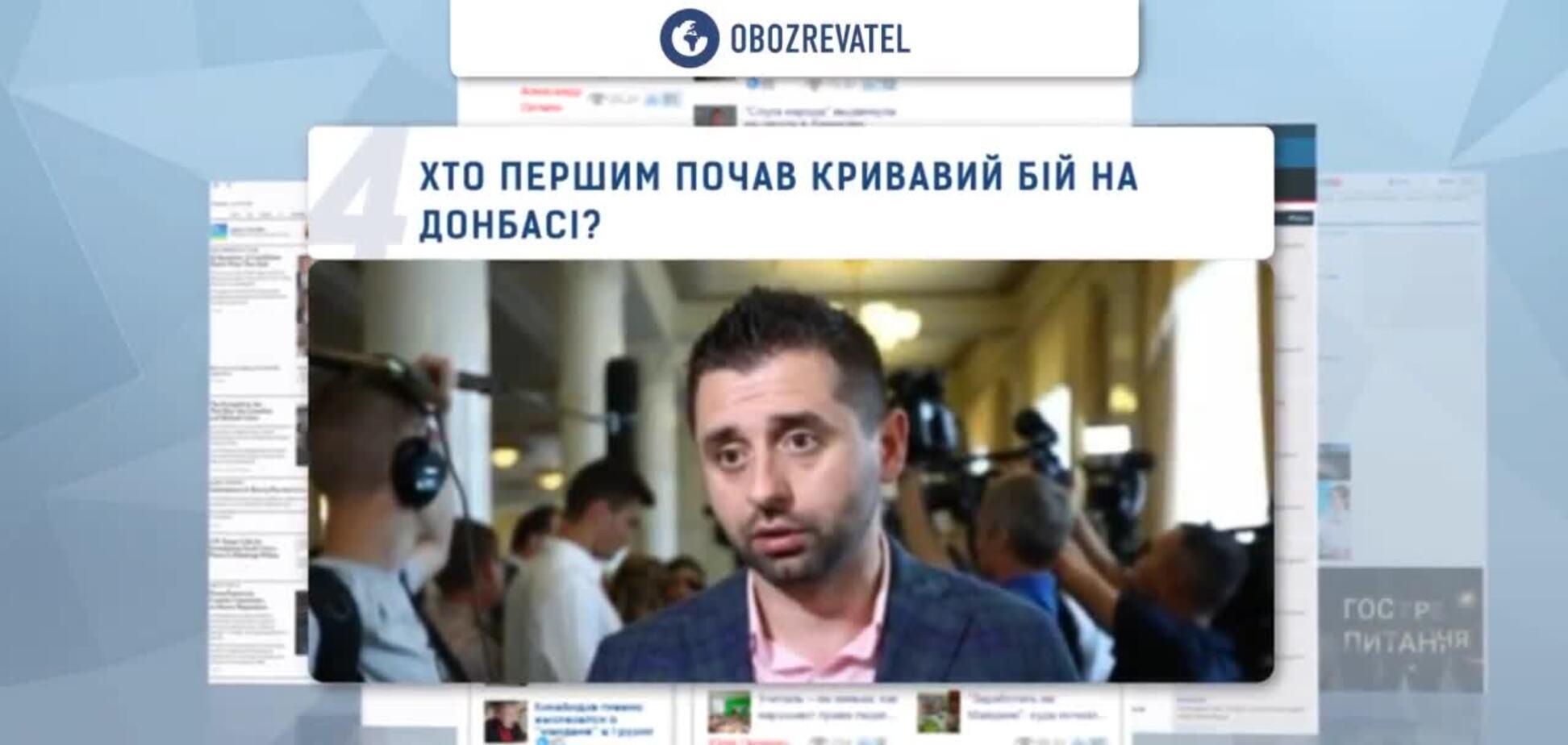 TOP 5 NEWS 19.02.2020